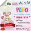 PEPO พีโป้ ลดน้ำหนัก by mayziio thumbnail 2