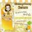 เซรั่มโสมน้ำผึ้ง Ginseng+Honey Serum thumbnail 1