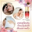 เซรั่ม Age-X Hyaluronic Acid Serum 100% thumbnail 12