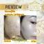 วิตามินอี Vitamin E Skincare By Nifty thumbnail 7