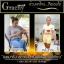 Grachy เกรซชี่ อาหารเสริมลดน้ำหนัก thumbnail 5
