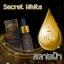 น้ำตบแก้ฝ้า By Secret white cream thumbnail 2