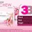WONDER CHEW KORI วันเดอร์ชิว โคริ ลดน้ำหนัก thumbnail 6