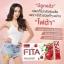 FITA DETOX HO-YEON ไฟต้า ดีท็อก โฮยอน (แพคเกจใหม่) thumbnail 2