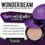 แป้งพัพ V2 Revolution Wonder Beam Smooth Melting Powder SPF25 PA++ thumbnail 4