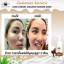 มาส์กมูสนมอูฐ CAMEL MILK AMAZING MOUSSE MASK thumbnail 9