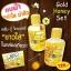 Gold Honey Set เซรั่มน้ำผึ้งทองคำ & โทนเนอร์น้ำผึ้งทองคำ thumbnail 1