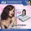 RUL รูล์ อาหารเสริมผู้หญิง thumbnail 2