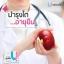 ขายUROLIZIN ยูโรลิซิน อาหารเสริมลดความดัน เบาหวาน thumbnail 4