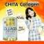 Chita Collagen (ชิตะ คอลลาเจน) by KhunPluen thumbnail 4