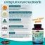 ขายAuswelllife Smart Algal DHA (วิตามินบำรุงสมอง สายตา) thumbnail 7