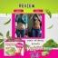 Matcha Greentea Detox ชาเขียวลดน้ำหนัก thumbnail 9