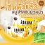 สบู่นมกล้วย ลามิ (สบู่ล้างหน้า) thumbnail 3