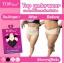 Topslim Top Underwear (Top89) กางเกงชั้นในเก็บพุง thumbnail 12