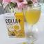 ขายColla Plus Collagen คอลล่า พลัส คอลลาเจน thumbnail 5