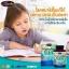 ขายAuswelllife Smart Algal DHA (วิตามินบำรุงสมอง สายตา) thumbnail 1