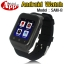 AppWatch SAM-8 Black