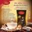 DAO COFFEE PFS ดาวคอฟฟี่ พีเอฟเอส กาแฟลดน้ำหนัก (สูตรใหม่) thumbnail 7
