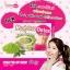 Matcha Greentea Detox ชาเขียวลดน้ำหนัก thumbnail 2