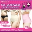 Topslim Top Underwear (Top89) กางเกงชั้นในเก็บพุง thumbnail 11