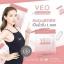 Veo วีโอ้ลดน้ำหนัก By Pang thumbnail 2