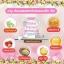กันแดดนมเย็น Clod Milk Sunscreen SPF 50 PA+++ thumbnail 3