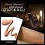 เซนนาร่าเซรั่ม Zennara Gold Dry Oil Shimmer thumbnail 7