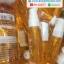 Sasuay Shampoo PANY Romance (แชมพูเร่งผมยาว) thumbnail 12