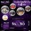 แรมโบ้ Rambo อาหารเสริมท่านชาย thumbnail 8