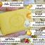 สบู่น้ำผึ้งทองคำ ออร่าริช Honey Gold Soap thumbnail 3