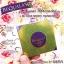 แป้งดอกทอง บีควอล่า BeQuaLa แป้งพัฟผสมคอลลาเจนผงไหม thumbnail 8