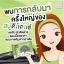 สบู่ดีท็อกซ์ Detox & Anti Acne By Ami Skincare thumbnail 5