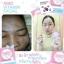 AIKO วิตามินหน้าเงาเกาหลี ไอโกะ thumbnail 6