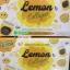 เลม่อนคอลลาเจน lemon Collagen ตราโบนิต้า thumbnail 2
