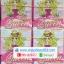 กันแดดควีน Queen Super Sunscreen cream thumbnail 10