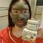 มาร์คหมูฟูฟ่อง Carbonated bubble clay mask thumbnail 1