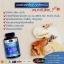 ขายAuswelllife Glucosamine 1500mg ออสเวลไลฟ์ กลูโคซามีน บำรุงกระดูกข้อ thumbnail 2