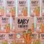 เบบี้แครอทครีม Baby Carrot Cream thumbnail 11