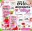 โลชั่นอิจิโกะ สตอรเบอรี่ ichigo strawberry Body Lotion thumbnail 2