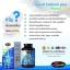 ขายAuswelllife Liquid Calcium plus Vitamin D3 (เสริมสร้างและบำรุงกระดูก) thumbnail 9