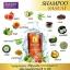 Sasuay Shampoo PANY Romance (แชมพูเร่งผมยาว) thumbnail 4