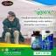 ขายAuswelllife Liquid Calcium plus Vitamin D3 (เสริมสร้างและบำรุงกระดูก) thumbnail 11