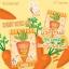 แครอทดีท็อกซ์สลิม Carrot detox slim สูตรระเบิดไขมัน thumbnail 7