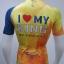 เสื้อปั่นจักรยานแขนสั้น LONG LIVE THE KING : NS1701010 thumbnail 6