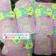 กลูต้า เคบีเอส ไวท์ออร่า GLUTA KBS By WhiteAura (7 แคปซูล) thumbnail 6
