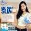ขายMe milk Slim นมเปรี้ยวลดน้ำหนัก thumbnail 15