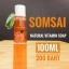 สบู่ส้มใส SomSai Natural Vitamin Soap ขนาด 200ml. thumbnail 1