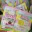 SweetyCapsules by Mayziio สวีตตี้แคปซูล เมซิโอ (แบบซอง 10 เม็ด) thumbnail 4