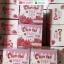 Chom Pink Milk By Backslim ชมพิ้งนมเพรียว thumbnail 1