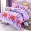ผ้าปูที่นอน ลายการ์ตูนหมู สีชมพู PePe Bedding Set thumbnail 1